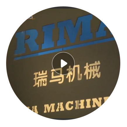 HYDRAULIC ROTATOR,LOG GRAPPLE-FORESTRY MACHINERY,RIMA MACHINERY